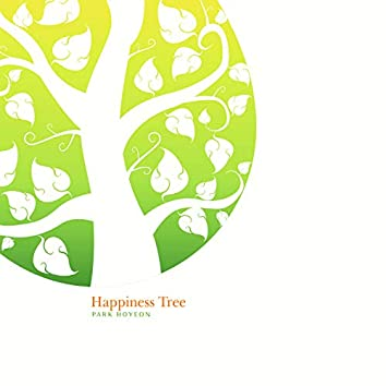 행복이 맺히는 나무