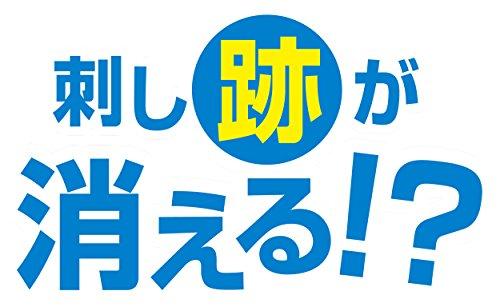 ベストマジカルピンフックシングルホワイト2個入り4-40