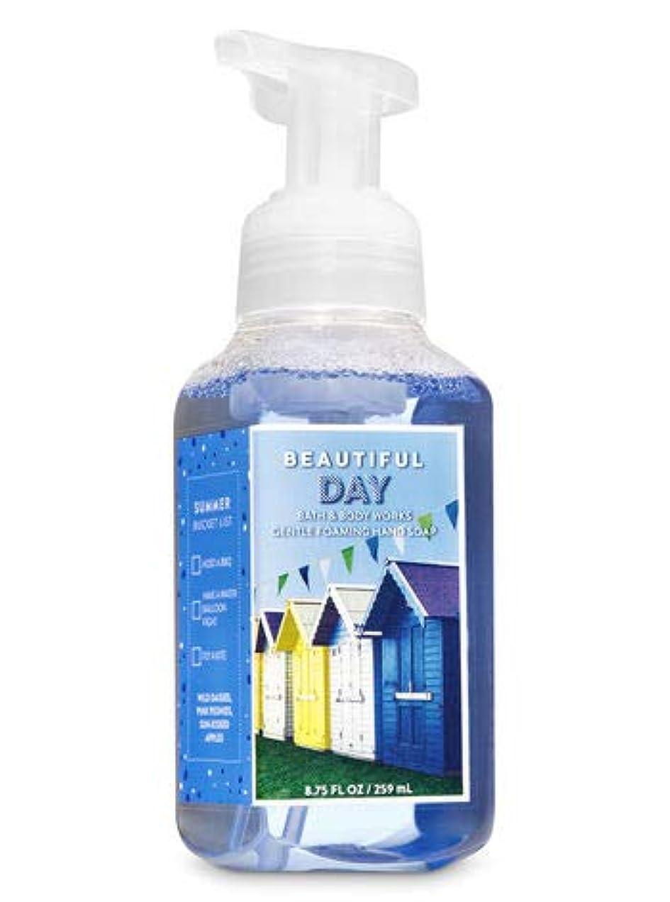 北西定数町バス&ボディワークス ビューティフルディ ジェントル フォーミング ハンドソープ Beautiful Day Gentle Foaming Hand Soap