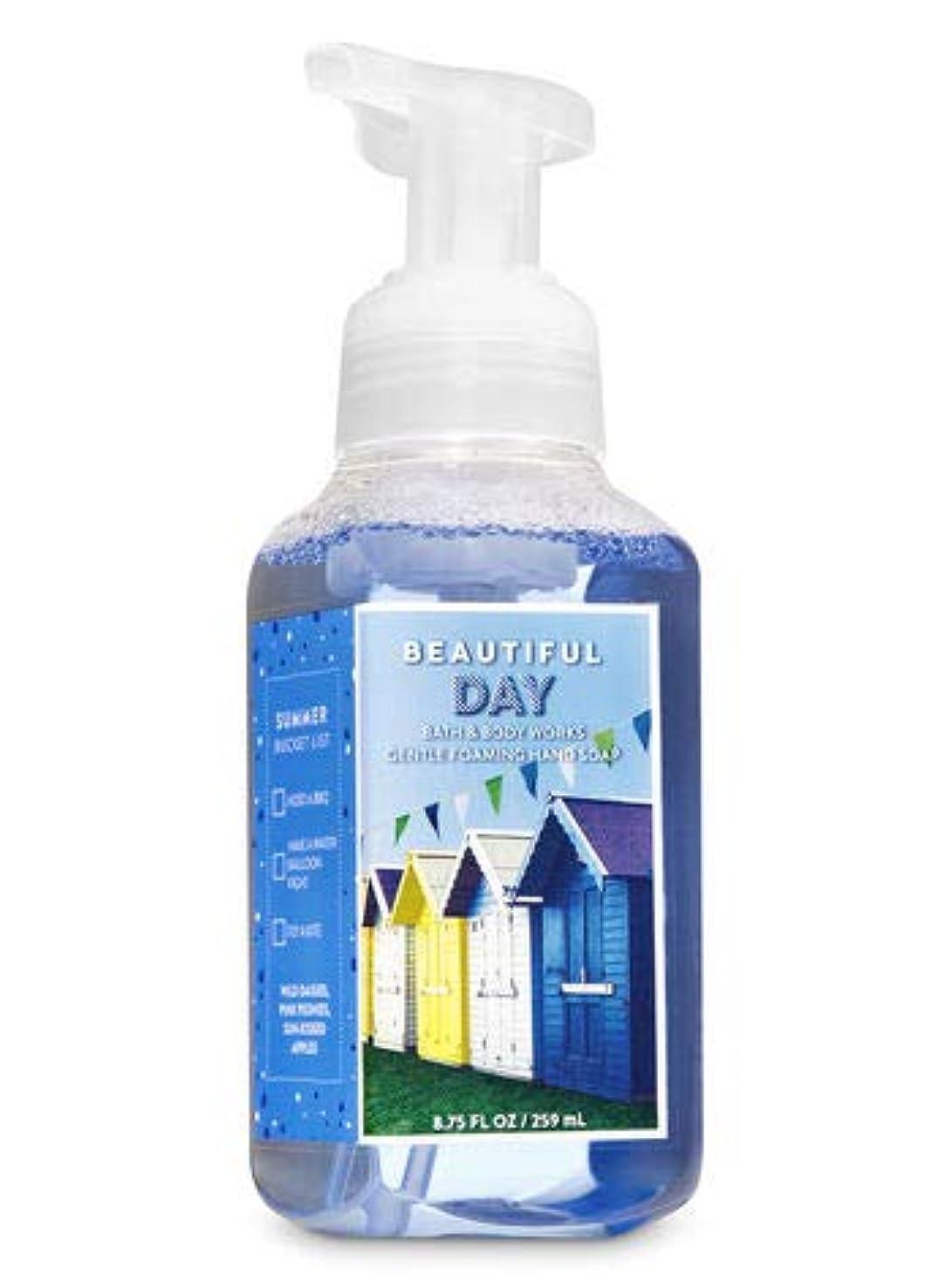 意図する羊比類のないバス&ボディワークス ビューティフルディ ジェントル フォーミング ハンドソープ Beautiful Day Gentle Foaming Hand Soap