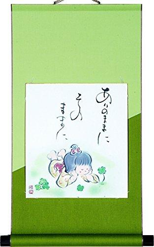 京の象 掛軸 大色紙掛軸 色紙付 グリーン 1-681