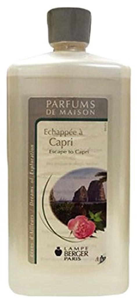 音楽を聴く反乱広告主ランプベルジェオイル(カプリ)Echappé à Capri / Escape to Capri