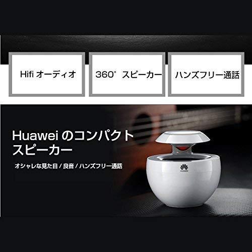 HUAWEI 2451800 Sphere Bluetooth Lautsprecher AM08 Universal Grün - 4