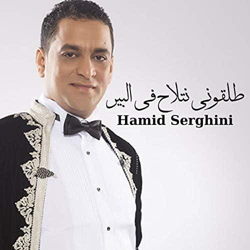 Hamid Serghini