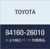 TOYOTA (トヨタ) 純正部品 フロントフォグランプ スイッチ ハイエース/レジアスエース 品番84160-26010