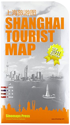 【2019年新】上海旅游图中英文对照上海市地图各旅游景点标注 上海城郊交通导览图及周边为海外人士提供参考附各国领事馆信息