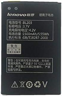 لينوفو بطارية متوافقة مع هواتف خلوية - BL203