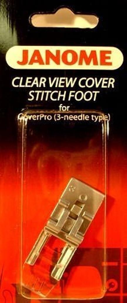 Janome CoverPro 1000CP Partial Transparent Foot