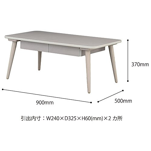 佐藤産業Serenoローテーブル幅90cm奥行50cm高さ37cmホワイト引出し2杯VT4090HTWH