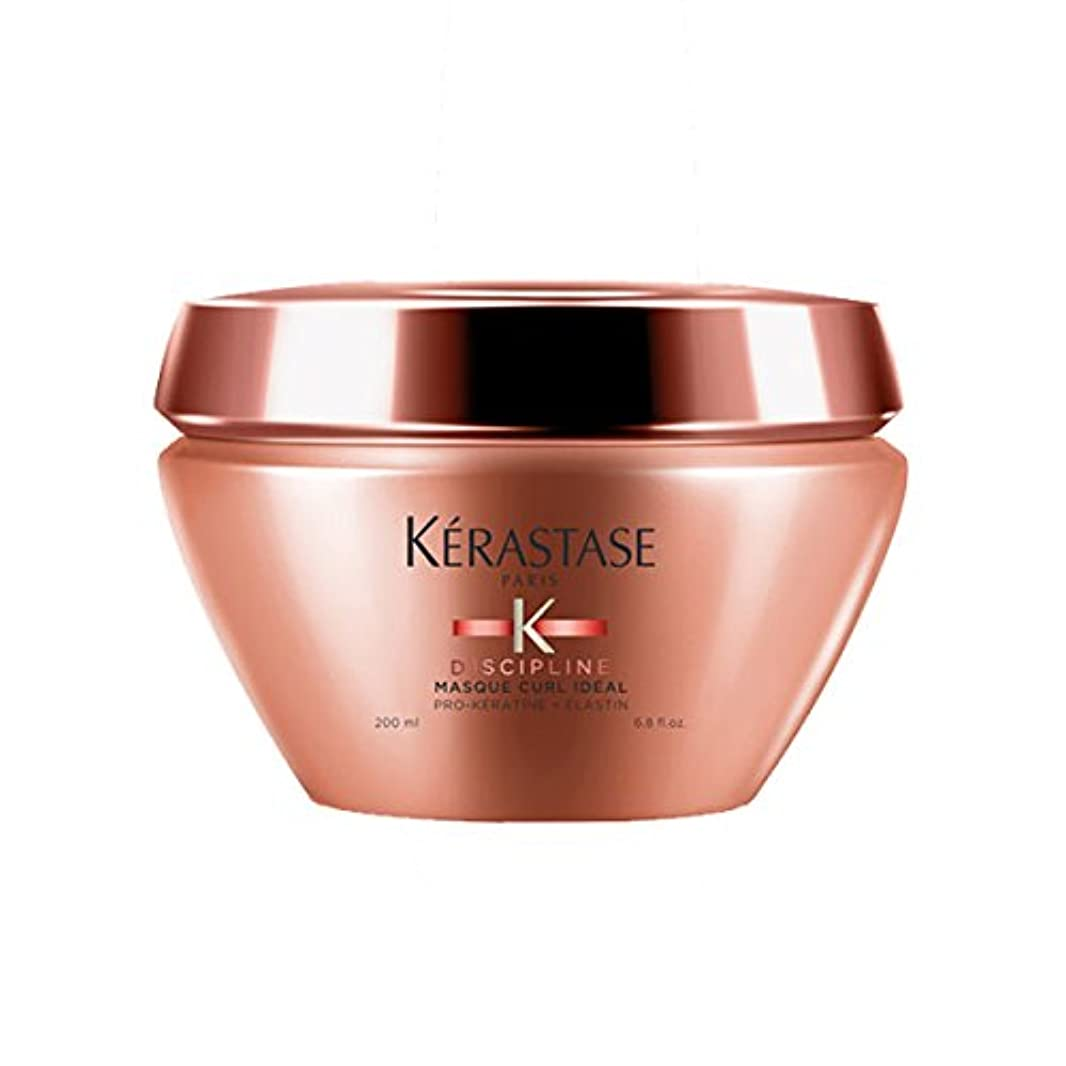種類フレア控えるK駻astase Discipline Masque Curl Id饌l Hair Mask 200ml [並行輸入品]