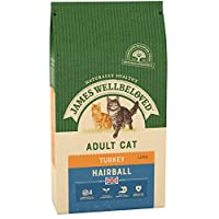 Hypoallergenic No added artifical colours, flavours or preservatives Made with natural ingredients with added vitamins and minerals Excludes most common causes of adverse food reation Promotes a healthy, glossy coat Item display weight: 1500.0 grams.