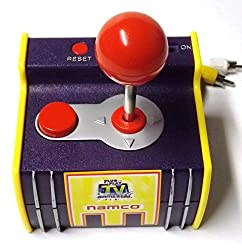 Video Console Includes: Pac-Man, Dig Dug, Galaxian, Rally-X, and Bosconian. AA Batteries not included