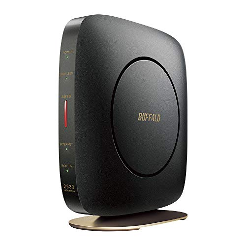 【Amazon.co.jp 限定】BUFFALO WiFi 無線LAN ルーター WSR-A2533DHP2-CB 11ac ac2600 1733+800Mbps デュア...
