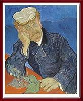 ポスター フィンセント ファン ゴッホ Dr Paul Gachet 1890 額装品 ウッドベーシックフレーム(レッド)
