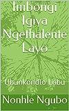 Imbongi Igiya Ngethalente Layo: Ubunkondlo Lobu (1)