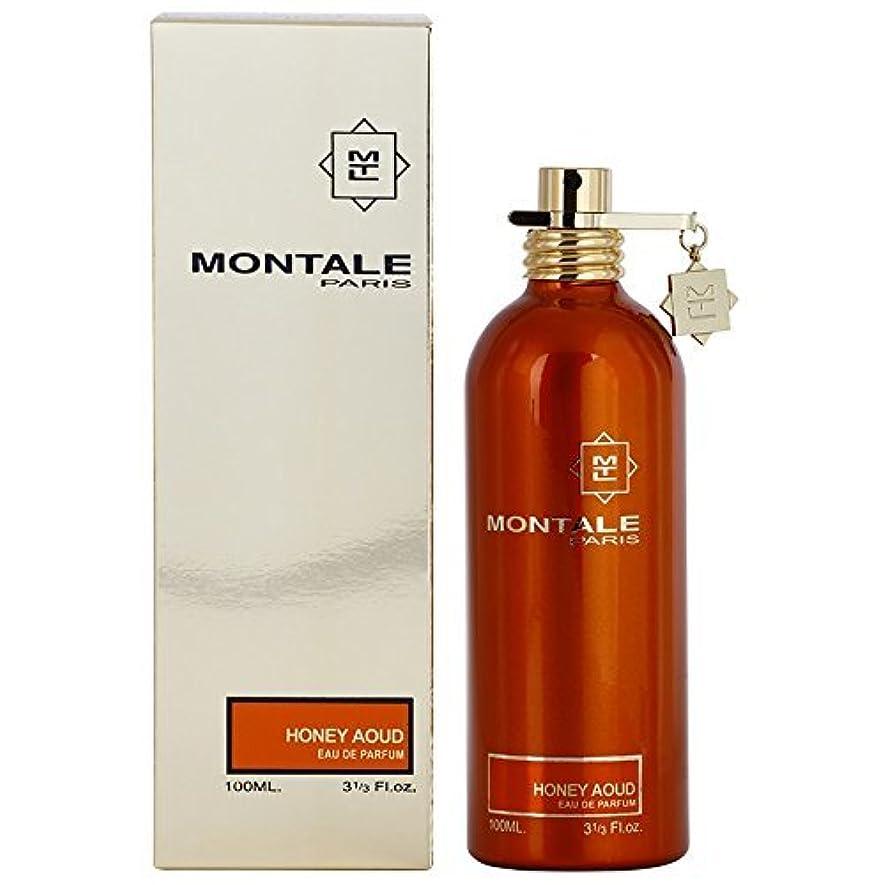 オペレーターエイリアス倫理MONTALE HONEY AOUD Eau de Perfume 100ml Made in France 100% 本物モンターレ蜂蜜アラブ オードトワレ香水 100 ml フランス製 +2サンプル無料! + 30 mlスキンケア無料!