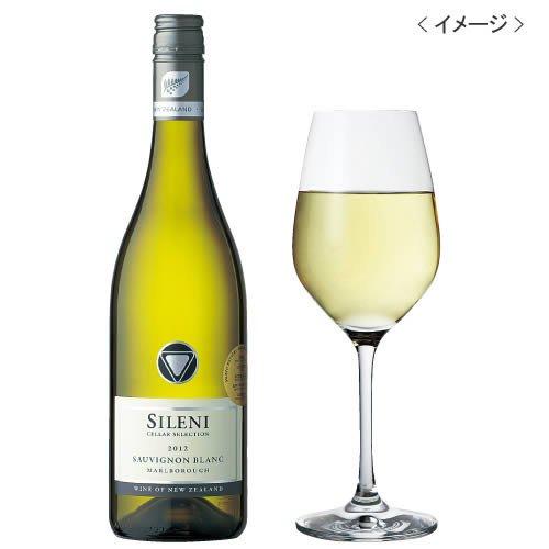 【ニュージーランド お土産】シレーニ セラー・セレクション ソーヴィニヨンブラン(ワイン)
