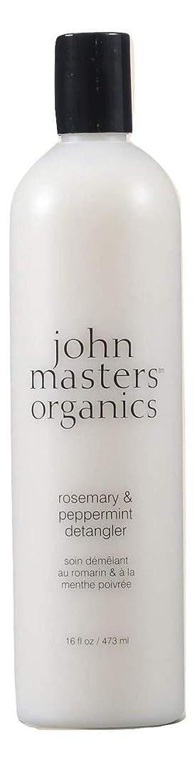 寛大な織機シャイニングジョンマスターオーガニック ローズマリー&ペパーミントデタングラースリムビッグ 473ml