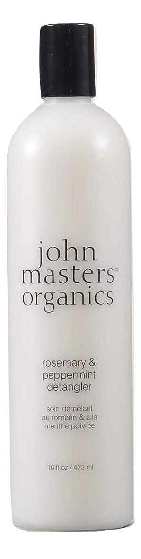 香り促す平らなジョンマスターオーガニック ローズマリー&ペパーミントデタングラースリムビッグ 473ml