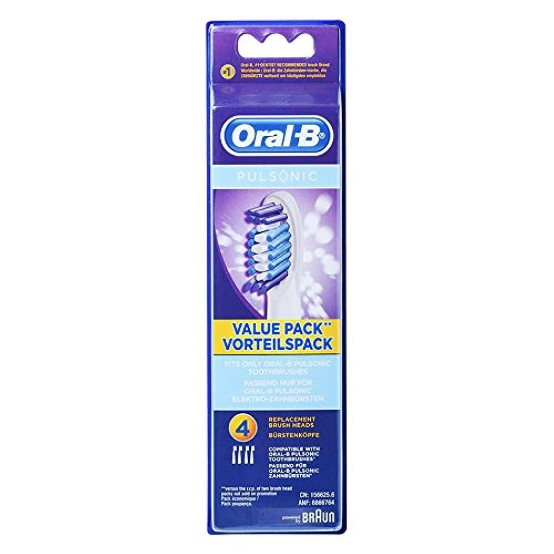 救援悪党気体のBraun Oral-B SR32-4 Pulsonic Value Pack 交換用ブラシヘッド 1Pack [並行輸入品]