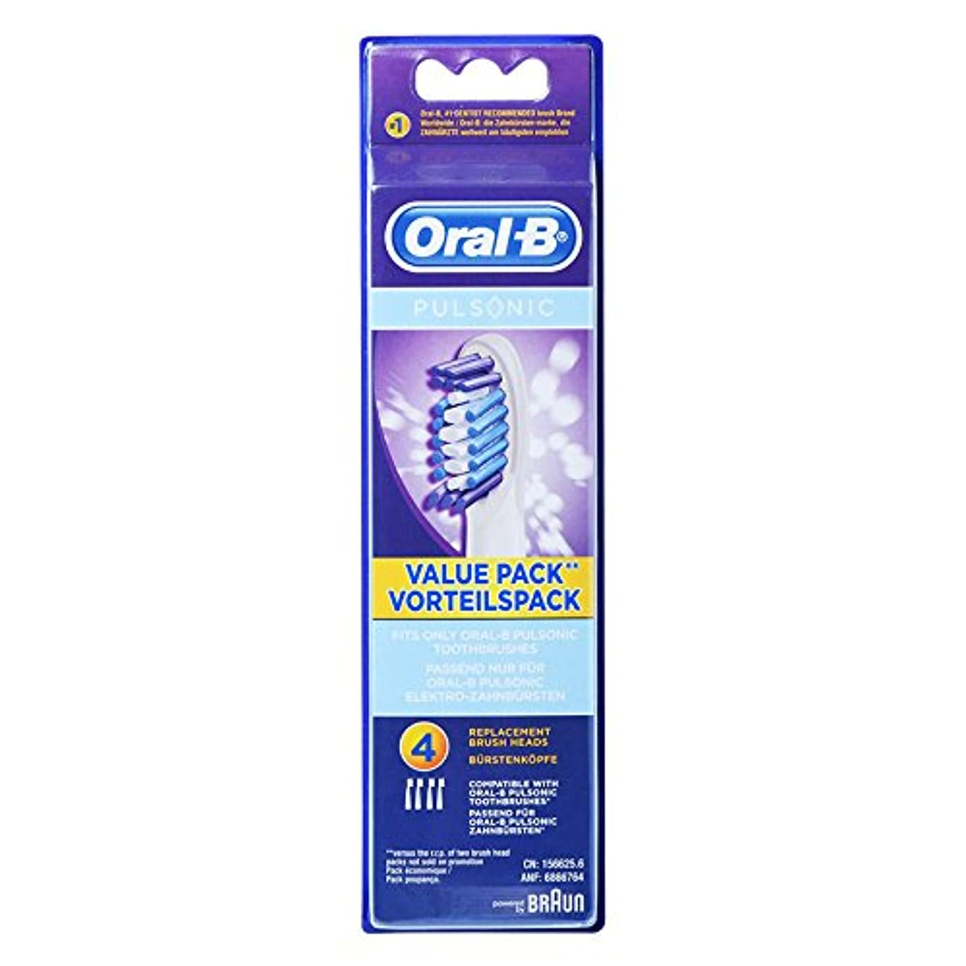 免除するハッピーインストールBraun Oral-B SR32-4 Pulsonic Value Pack 交換用ブラシヘッド 1Pack [並行輸入品]