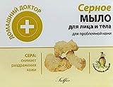 Schwefelseife mit Olivenöl für Gesicht und Körper Schwefel Seife 70g gut für Problematische Haut