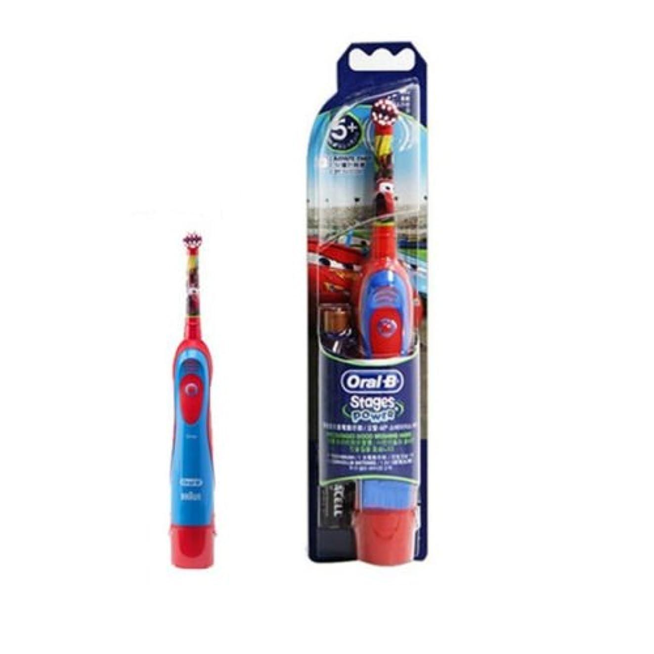 ミスポジションピラミッドBraun Oral-B D2 D2010 Disney Car Kids 電動歯ブラシ [並行輸入品]