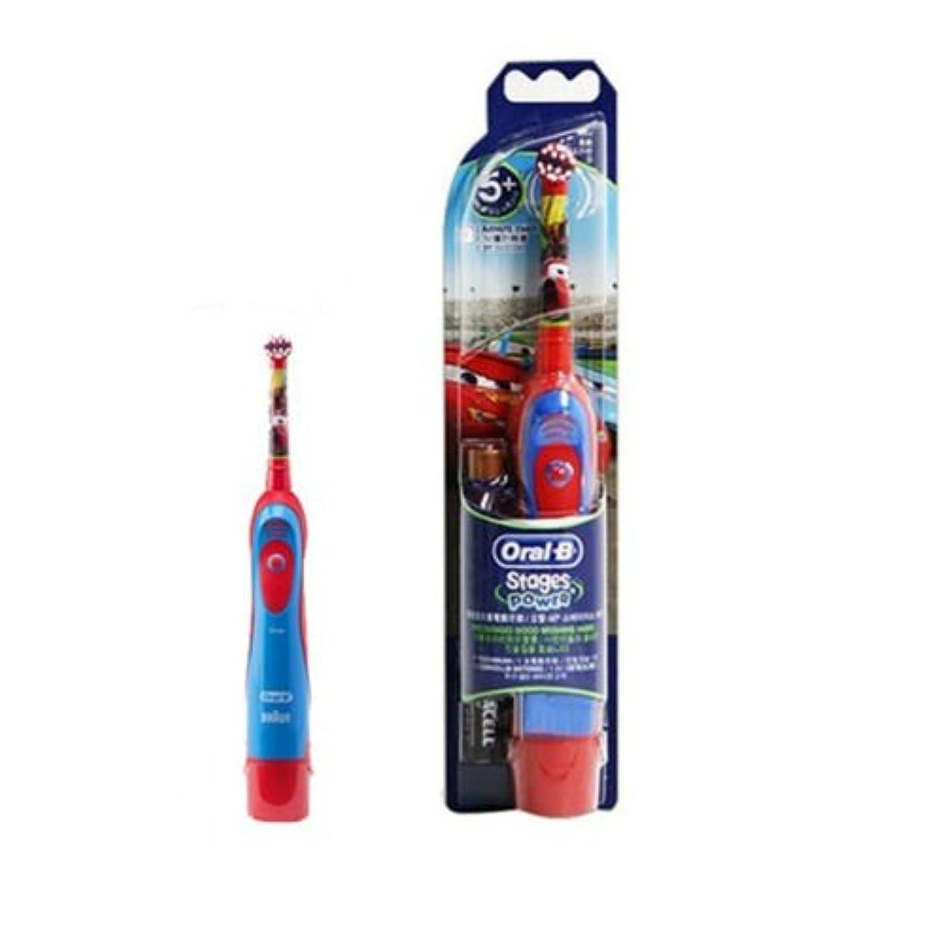 ターゲットスーツ化学Braun Oral-B D2 D2010 Disney Car Kids 電動歯ブラシ [並行輸入品]
