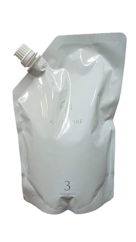 ダイヤル競争データCOTA i CARE コタ アイ ケア シャンプー 3 詰め替え 750ml ネロリブーケの香り