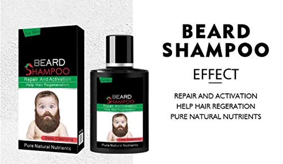 吸収剤印象派テロ抜け毛のための新しいひげシャンプーとビタミンの豊富な効果的にすべての肌タイプ(100ミリリットル)のひげを養うことができます (New Beard Shampoo For Hair Loss and Rich in vitamins can effectively nourish the beard for all skin types (100ml)