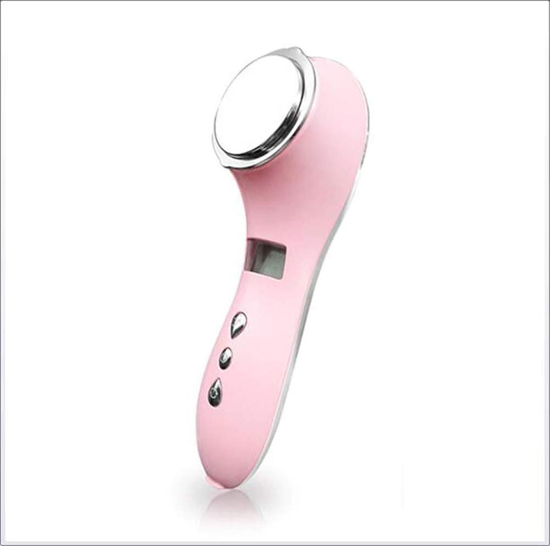 必要としている独特の百美の器械、超音波導入のしわのケラチンのきれいな気孔の引き締まる皮の水和の白くなること,Pink