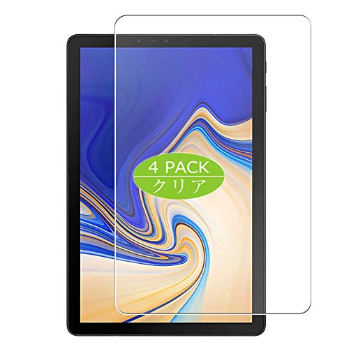 Vaxson Pack of 4 Screen Protectors for Samsung Galaxy Tab S4 T835 T830 10.5 Inch Bubble-Free TPU Film [Not Tempered Glass]