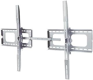 STARPLATINUM 強度抜群 55-102インチ対応 壁掛け金具 TVセッターチルト GP117 LLサイズ シルバー【壁掛け】