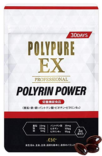 シーエスシー株式会社 ポリピュア ポリリンパワーEX 1個 [4068]