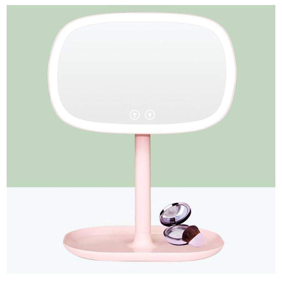 究極のやさしく通信するクリエイティブスマートled化粧鏡ギフトミラーテーブルランプ美容化粧鏡王女美容フィルライト化粧鏡 (Color : Pink)