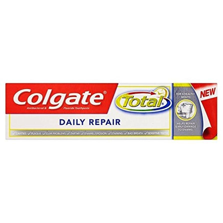 発明する許容歌手コルゲートトータル毎日修理歯磨き粉75ミリリットル x2 - Colgate Total Daily Repair Toothpaste 75ml (Pack of 2) [並行輸入品]