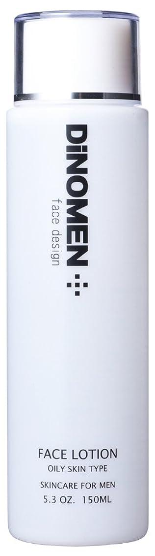 実行可能正確に光電DiNOMEN フェイスローション オイリー (脂性肌用) 150ml 化粧水 男性化粧品
