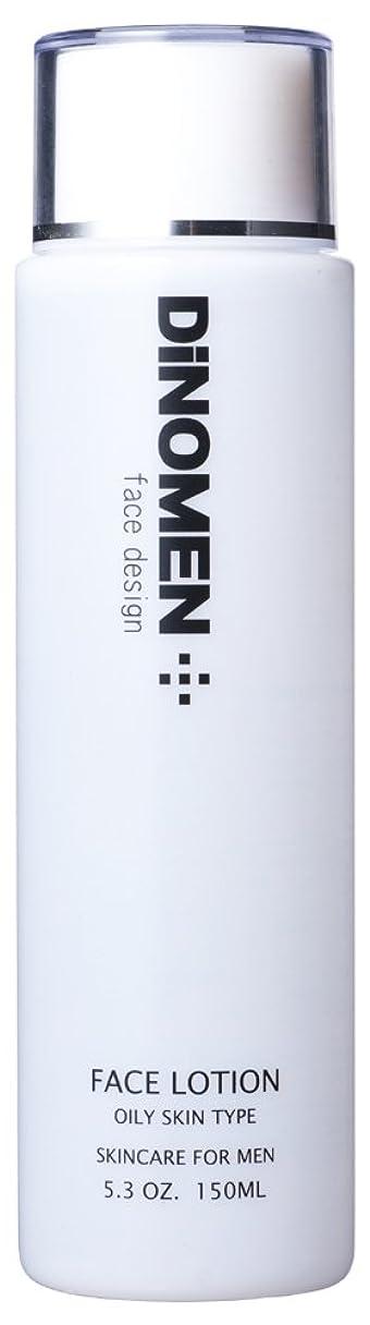 アニメーションドアミラー再編成するDiNOMEN フェイスローション オイリー (脂性肌用) 150ml 化粧水 男性化粧品
