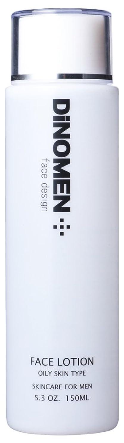 しなやかな扱いやすい政治的DiNOMEN フェイスローション オイリー (脂性肌用) 150ml 化粧水 男性化粧品