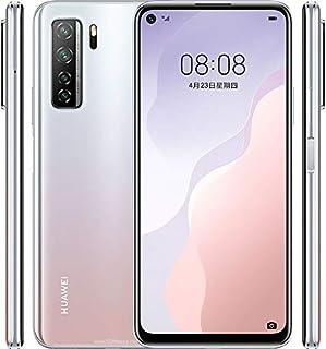 Huawei Nova 7 SE 5G (Space Silver)