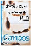 TIMSOPHIA - My Hero Academia - Campos - Cuaderno de anime Izuku Midoriya Boku Hero, diario de estudiante para la escuela MHA