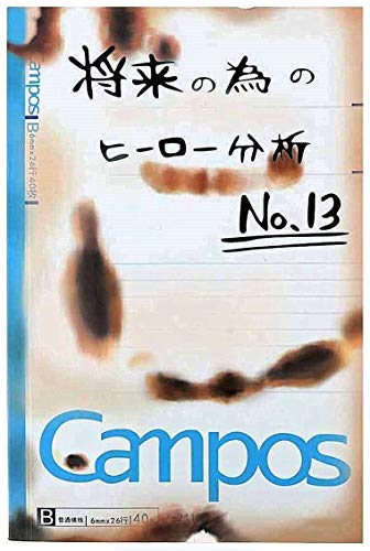 TIMSOPHIA My Hero Academia Notebook Anime Midoriya Campus Hero Student Jounal Diario per Scuola MHA (Burn)
