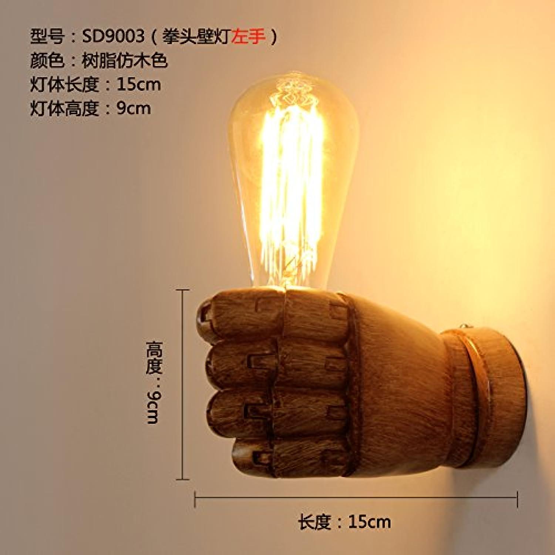 StiefelU LED Wandleuchte nach oben und unten Wandleuchten Antike Wandleuchte Bügeleisen Industrial Air passage Nachttischlampe Glas Wandleuchte, antike Kaffee - farbige Faust links
