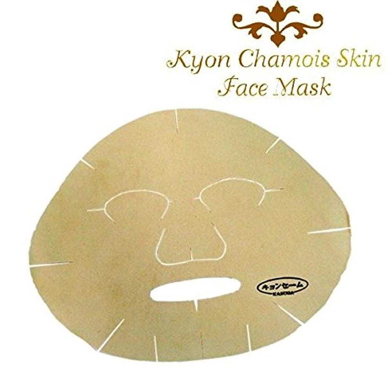 顎熱望する肌春日 スキンケア用キョンセーム フェイスマスク