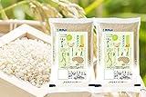 ホクレン 令和元年産 玄米さらだ 3kg×2袋