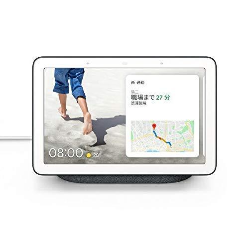 Google Nest Hub Charcoal チャコール 7型 スマートディスプレイ グーグル ネストハブ GA00515-JP スマートスピーカー