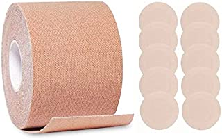 GLAMROOT Women's Stick-on Bra Strapless Push Up/Breast Lift Adhesive Tape for A-E Cup Size With 5 Pair Nipple Cover Pastie...