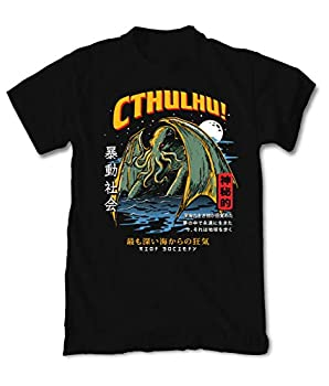 Best cthulhu shirt Reviews