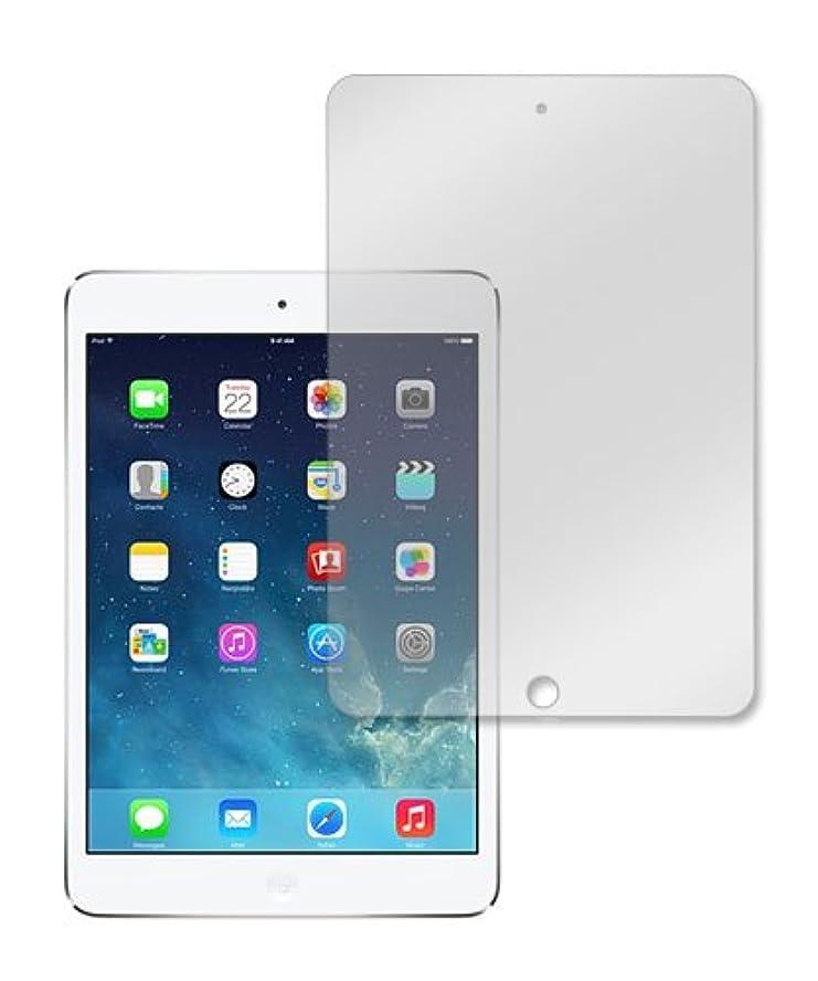 ありふれたコート塩辛いiPad mini/iPad mini Retina apple アイパッド ミニ 保護フィルム 光沢タイプ グレア 保護シートタブレット softbank