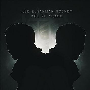 Koll El Kloob
